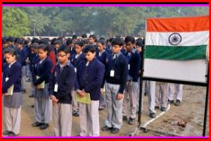 Army School AWES TGT, PGT, PRT Online Form 2019